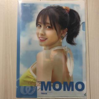 ♥TWICE モモちゃん クリアファイル♥