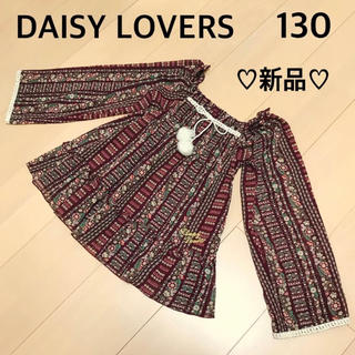 ディジーラバーズ(DAISY LOVERS)の130 新品 デイジーラヴァーズ チュニック(Tシャツ/カットソー)