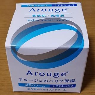 アルージェ(Arouge)のみっちゃさま専用 アルージェ 保湿クリーム(フェイスクリーム)