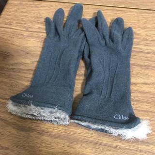 クロエ(Chloe)のクロエ ハンドグローブ(手袋)