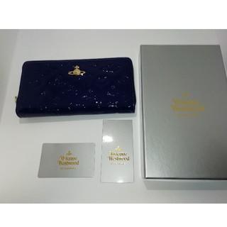 ヴィヴィアンウエストウッド(Vivienne Westwood)のヴィヴィアンウエストウッド ブルー エナメル 長財布(財布)