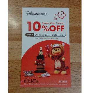 ディズニー(Disney)のディズニーストア10%OFFクーポン(ショッピング)
