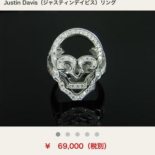 ジャスティンデイビス(Justin Davis)のJustin Davisスカルリング(リング(指輪))