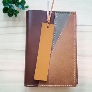 革のしおり bookmark ブックマーカー Brown(しおり/ステッカー)