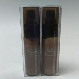 ムジルシリョウヒン(MUJI (無印良品))の新品 無印良品 エイジングケア プレミアム美容液・2点セット(美容液)