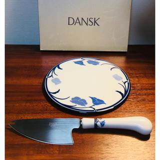 ダンスク(DANSK)のDANSK ダンスク カッティングセット 未使用品(食器)