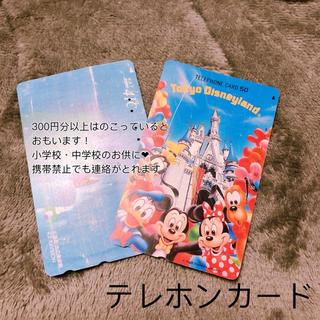 ディズニー(Disney)のテレホンカード 使いかけ2枚セット(その他)