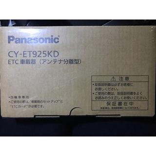 パナソニック(Panasonic)のPanasonic ETC車載器 ハラちゃん様 専用(ETC)