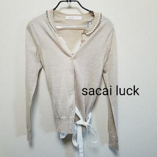 サカイラック(sacai luck)のsacai luck カーディガン(カーディガン)