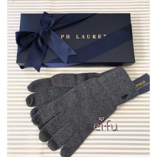 ラルフローレン(Ralph Lauren)のうさばんだ様専用ラルフローレン  手袋  メンズ POLO フリー グレー(手袋)