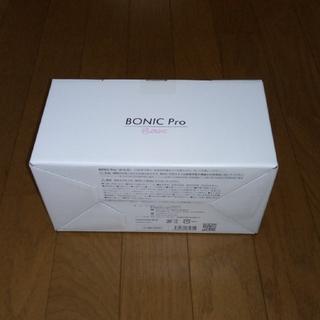 【国内正規代理店品】ボニックプロ BONIC Pro(本体)