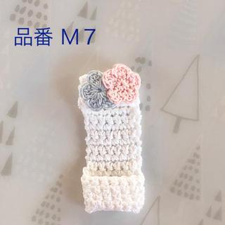 三味線用 指掛け M7 (複数購入でお値引きあり)(三味線)
