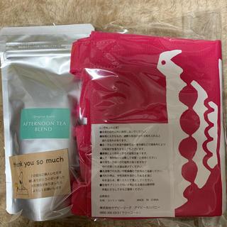 アフタヌーンティー(AfternoonTea)の【即購入可】アフタヌーンティー福袋(袋&ティーバッグセット)(茶)