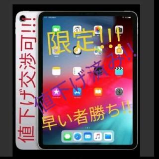アップル(Apple)の[未開封]新品 限界価格 iPad pro 64GB (11インチ) Wi-Fi(タブレット)