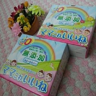 【新品】酵素洗剤2箱