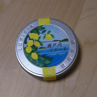 ルピシア(LUPICIA)の【ルピシア】【限定品】瀬戸内リモーネ(茶)
