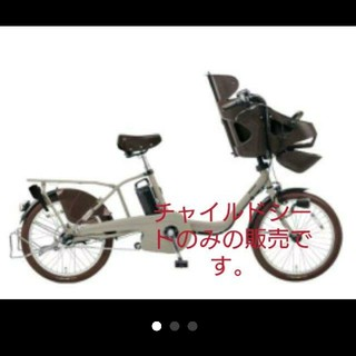 パナソニック(Panasonic)のパナソニック 自転車 前用 チャイルドシート 美品(自転車)