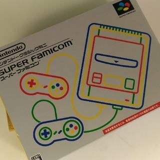 ニンテンドウ(任天堂)の新品未使用品 ニンテンドークラシックミニ スーパーファミコン(家庭用ゲーム本体)