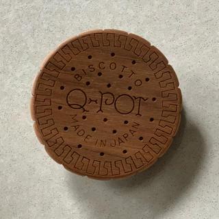 キューポット(Q-pot.)のQ-pot.のコードリール 【新品】(その他)