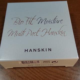 ハンスキン(HANSKIN)のハンスキン バイオフィットモイスチャーマルチパクト(BBクリーム)
