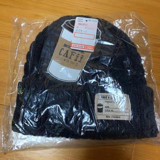シマムラ(しまむら)の紺色ニット帽(ニット帽/ビーニー)