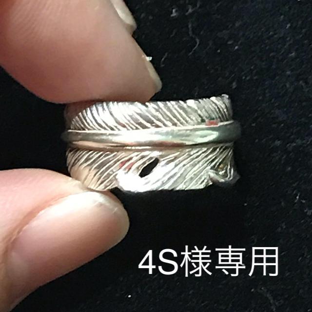 goro's(ゴローズ)のTADY&KING フェザー ピンキーリング メンズのアクセサリー(リング(指輪))の商品写真