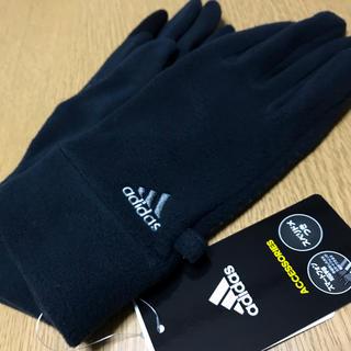 アディダス(adidas)の新品 adidas フリース手袋(手袋)