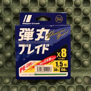 メジャクラ 弾丸ブレイド(釣り糸/ライン)