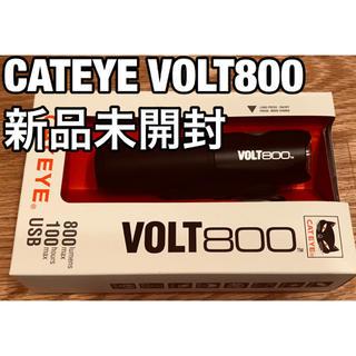 キャットアイ(CATEYE)のCATEYE キャットアイ VOLT800 自転車用ライト(その他)