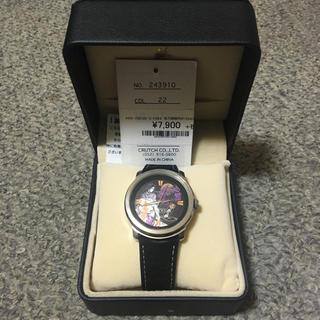 カラクリタマシイ(絡繰魂)の抜刀娘 葵 時計 値段交渉可 和柄(腕時計(アナログ))