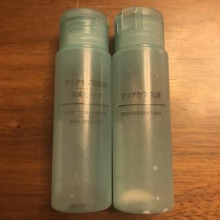 ムジルシリョウヒン(MUJI (無印良品))の無印良品 クリアケア 50ml 空きボトル(化粧水 / ローション)