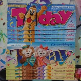 ディズニー(Disney)のディズニー Today ランド・シー 2018 12/26-31 4冊ずつ計8冊(印刷物)