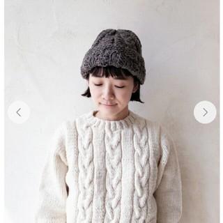 ネストローブ(nest Robe)のネストローブ 今季 ニット帽 (ニット帽/ビーニー)
