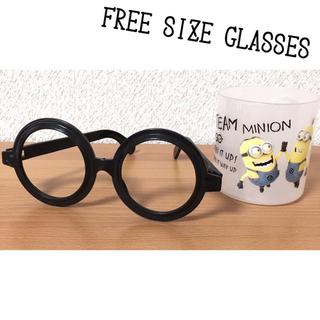 数量限定値下げ★ 新作‼︎ ② 太フレーム フリーサイズ 丸メガネ レンズなし(サングラス)