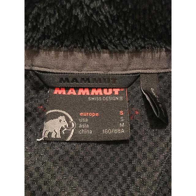 Mammut(マムート)のマムート レディース Sサイズ フリース MAMMUT  スポーツ/アウトドアのアウトドア(登山用品)の商品写真