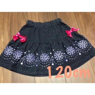 シマムラ(しまむら)のmaimai☆様 専用【新品】マジマジョピュアーズ スカート 120cm☆(スカート)
