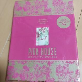 ピンクハウス(PINK HOUSE)のピンクハウス エコバック(エコバッグ)