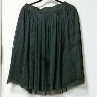 ベルーナ(Belluna)のチュールスカート(ひざ丈スカート)