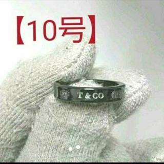 ティファニー(Tiffany & Co.)の【未使用品】【付属品付き】ティファニー 1837 チタン リング(リング(指輪))