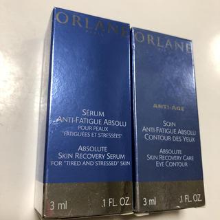 オルラーヌ(ORLANE)のオルラーヌ  お試し  未使用(サンプル/トライアルキット)
