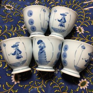 ハサミ(HASAMI)の有田焼  湯呑み  5客(食器)
