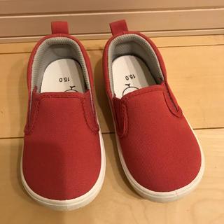 ムジルシリョウヒン(MUJI (無印良品))の中古 子供靴 無印良品 15センチ(スニーカー)