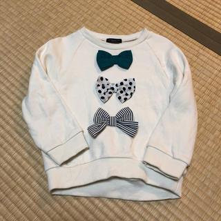 カルディア(CALDia)のカルディア 100(Tシャツ/カットソー)