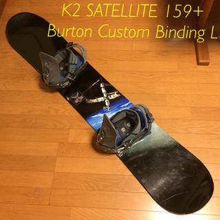 バートン(BURTON)のK2 SATELLITE 159 スノーボード(ボード)