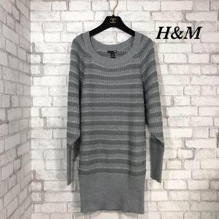 H&M ロングニット ☆ ニットワンピース