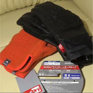モンベル(mont bell)の値下 モンベル最上位モデル OutDry ウインターレザーグローブ 完全防水手袋(手袋)