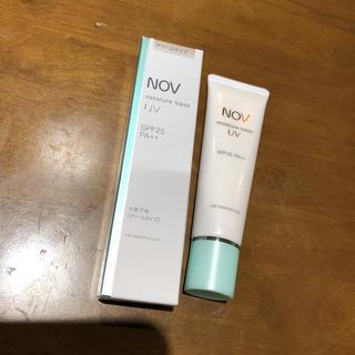 ノブ(NOV)のNOV  モイスチュアベース UV クリームタイプ(化粧下地)