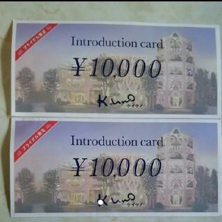 ディズニー(Disney)のケイウノ 2万円 割引券 ディズニー アクセサリー ブライダル(ショッピング)