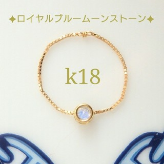 とり様☆専用ページ(リング(指輪))