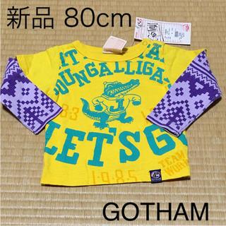 ゴッサム(GOTHAM)の新品 80cm 男の子 ゴッサム  長そでシャツ GOTHAM(Tシャツ)